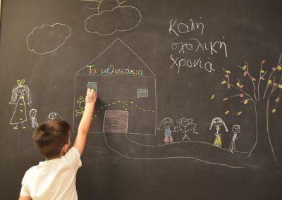 opt-ta-melissakia-kindergrarden-indoor-areas-TPL_2632_1